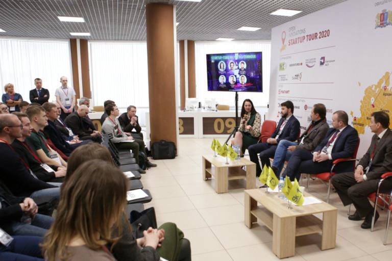 2_Startup Tour Иваново 17 февраля 01