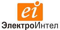 Компания «Электро Интел»