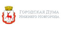 Городская дума Нижнего Новгорода