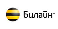 Оператор сотовой связи «Билайн»