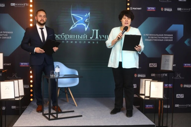 Дмитрий Турцев и Анна Айзенштадт (1)